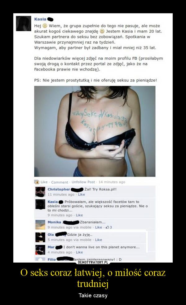 Нравиться в сексе