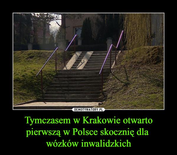 1549272651_krk1uo_600.jpg
